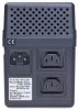 powercom-bnt-600a